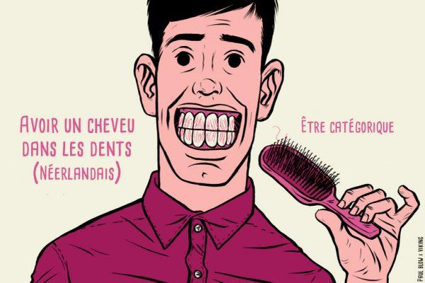Teeth_FR-1024x683